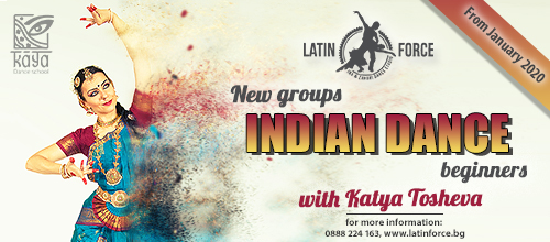 Indian dance – NEW groups for BEGINNERS with Katya Tosheva | January, 2020