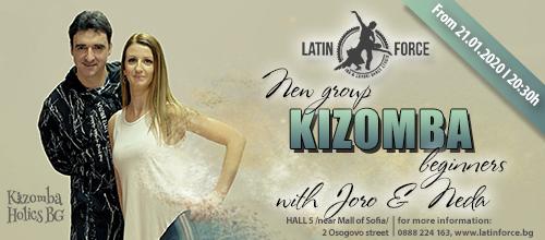KIZOMBA – NEW group for BEGINNERS with Joro and Neda   21.01.20
