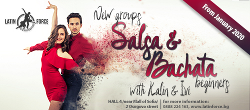 SALSA and BACHATA – NEW groups for BEGINNERS with Kalin and Ivy | January, 2020