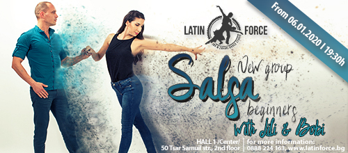 SALSA – NEW group for BEGINNERS with Lili and Bobi  | 06.01.20