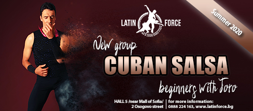 CUBAN SALSA – NEW group for BEGINNERS with Joro 04.03.20 | 15.06.20
