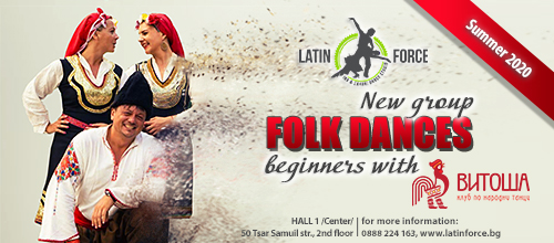 Bulgarian Folk Dances – NEW group for BEGINNERS with Vitosha | 16.06.20