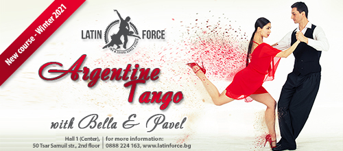 Argentine Tango – NEW course for BEGINNERS with Bella and Pavel | 10.03.21