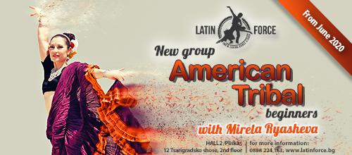 American Tribal – NEW Group with Mirela Ryasheva | 07.06.20