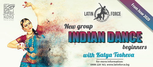 Indian dance – NEW group for BEGINNERS with Katya Tosheva | 09.06.20