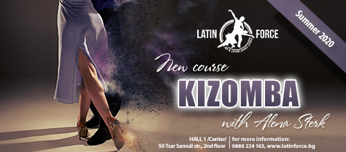 KIZOMBA – NEW course for BEGINNERS with Alena Sterk | 15.06.20