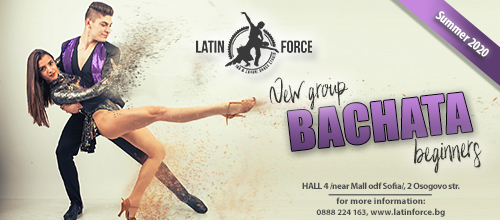 BACHATA – NEW group for BEGINNERS   07.07.20