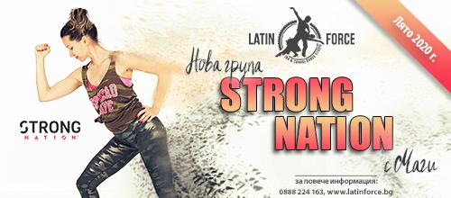STRONG Nation – НОВА група с Маги | 16.07.20
