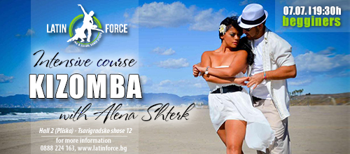 KIZOMBA – INTENSIVE course for BEGINNERS with Alena Sterk | 07.07.20