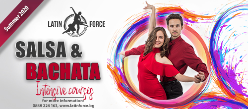 SALSA and BACHATA – INTENSIVE courses for BEGINNERS   June, 2020