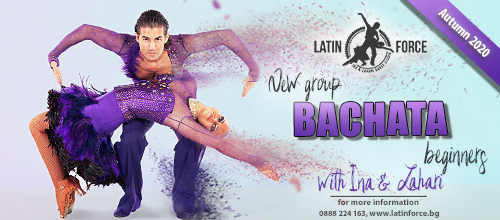 BACHATA – NEW group for BEGINNERS with Ina and Zahari | 23.09.20