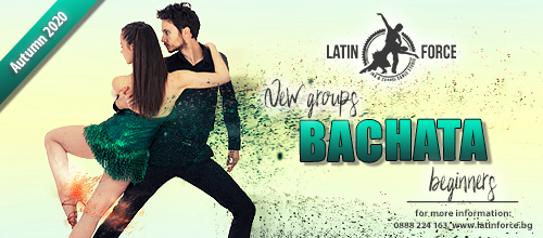 BACHATA – NEW groups for BEGINNERS with Latin Force | Autumn, 2020