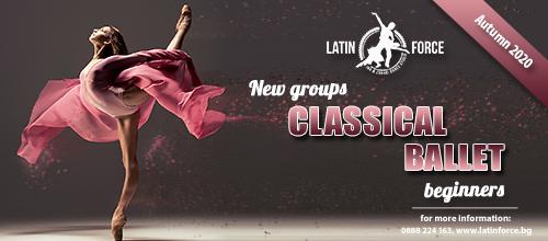 Classical ballet – NEW groups | September, 2020