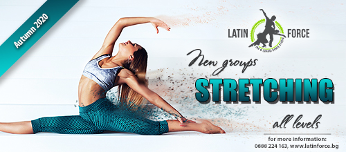 STRETCHING – NEW GROUPS | September, 2020