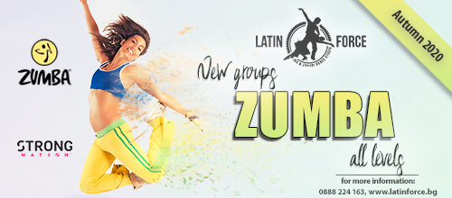 ZUMBA – NEW groups | September, 2020