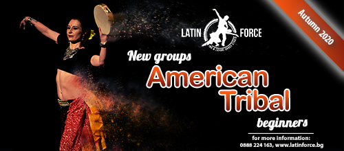 American Tribal – NEW groups with Mirela Ryasheva | September, 2020