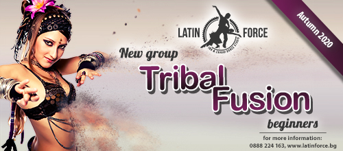 Tribal Fusion – NEW group for BEGINNERS with Lilia Bozhinova | 27.09.20