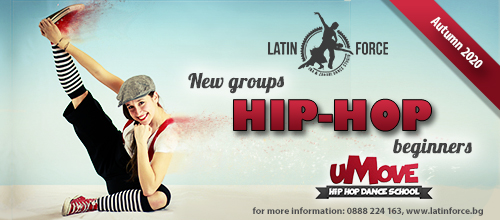 HIP-HOP – NEW groups with uMove | 19.09.20