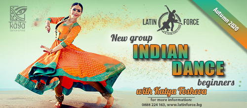 Indian dance – NEW group for BEGINNERS with Katya Tosheva | 29.09.20