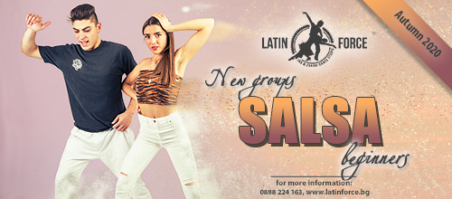 SALSA – NEW groups for BEGINNERS with Latin Force   Autumn, 2020