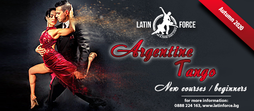 Argentine Tango – NEW courses and groups for BEGINNERS  | September, 2020
