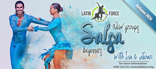 SALSA – NEW groups for BEGINNERS with Ina and Zahari   September, 2020