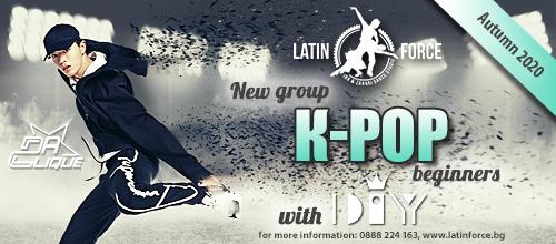 K-POP – NEW group for BEGINNERS with Simona Doganova   21.10.20