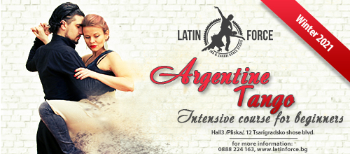 Argentine Tango – INTENSIVE course for BEGINNERS | 04.01.21