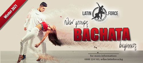 BACHATA – NEW groups for BEGINNERS with Latin Force | February, 2021