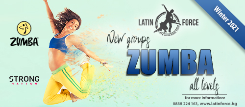 ZUMBA and STRONG Nation – NEW groups | February, 2021