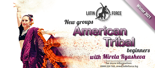American Tribal – NEW groups with Mirela Ryasheva | February, 2021