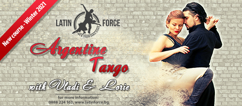 Argentine Tango – NEW course for BEGINNERS with Vladi and Loriе | 02.02.21