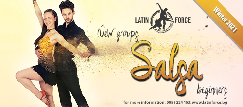 SALSA – NEW groups for BEGINNERS with Latin Force | February, 2021