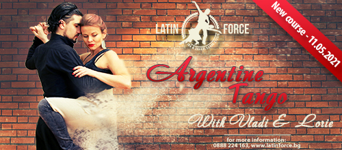 Argentine Tango – NEW course for BEGINNERS with Vladi and Loriе   11.05.21