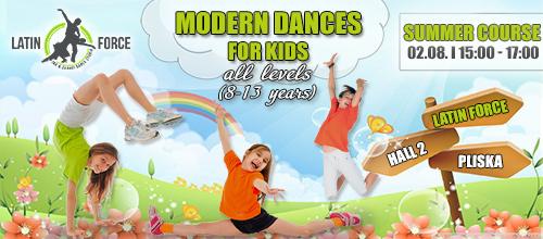 Modern dances for CHILDREN – Summer course with Boryana Ivanova | 02.08.2021